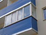 Окна ПВХ. Балконные рамы. Москитные сетки. Откосы. Монтаж. Самые низкие цены.